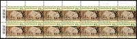 Lot 654:1992-99 Australian Wildlife 95c Wombat Third Reprint block of 14 (7x2) variety Green doubly printed (6th column, two units) & Green trebly printed (7th column, two units) listed as BW #1618c for the latter variety, Cat $200+.