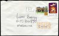 Lot 864 [3 of 3]:2012 Farming 20c Pineapples strip of 5 from base of the sheet showing Misaligned printing, also single examples on cover or on piece. (3 items)