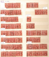 Lot 239 [2 of 4]:1d Red Accumulation in stockbook majority Single Wmk Smooth paper with minor varieties, dated and very fine used examples, private perfins, datestamp cancels, shades, postal stationery cut-outs, etc. Intriguing lot for the specialist. (1,100+)