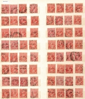 Lot 239 [1 of 4]:1d Red Accumulation in stockbook majority Single Wmk Smooth paper with minor varieties, dated and very fine used examples, private perfins, datestamp cancels, shades, postal stationery cut-outs, etc. Intriguing lot for the specialist. (1,100+)