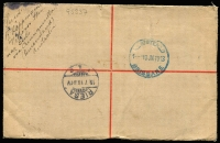 Lot 530 [2 of 2]:Queensland 1913 use of Queensland De La Rue 3d KEVII Registration Envelope H&G #2 uprated with 4-Corners 2d Sidefaces x2 & 1d Roo (perf faults) for double-rate transit to Germany, Wyandra red/black registration label, Brisbane transit & Riesa arrival backstamps, small tear on upper edge, otherwise fine. Nice item.