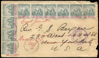 Lot 878 [2 of 5]:1892-1905 Seal of Colony On-Cover Selection with 1892-1903 Crown CA ¼d x10 on 1896 cover to USA, re-directed, ½d pair on 1900 cover to Niger Coast Protectorate & ½d solo on 1898 wrapper front to USA, ½d block of 8 + 1d on 1902 registered printed cover to UK, 1d x5 on 1899 cover to USA, 1d solo on 1901 cover to Southern Nigeria, 2½d solo on 1894 covers to UK x2; also 1905 MCA ½d pair or 1d solo on 1905 PPCs to New Zealand, plus 2½d on 1909 Isthmian Canal Commission cover to USA; cover variable, but generally quite fine. Nice usage lot. (11)