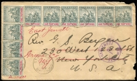 Lot 1218 [2 of 13]:1892-36 Cover Selection including Seal of Colony 1892-1903 Crown CA ¼d x10 on 1896 cover to USA, re-directed, ½d pair on 1900 cover to Niger Coast Protectorate, ½d block of 8 + 1d on 1902 registered printed cover to UK, Seal of Colony 1905 MCA 2½d on 1909 Isthmian Canal Commission cover to USA; later covers including 1929 registered to British Guiana with 2½d Seal pair, 1932 registered to British Guiana with 4d & ½d Seal, 1932 to St Lucia with ¼d Seal block of 4, Christ Church 'T'-in heart tax handstamp, St Lucia 1d Due added, 1934 Jones & Swan registered to Argentina with 2½d & 3d Seal, 1936 registered to India with ½d & 4d Seal, etc; condition variable but generally quite fine. Good lot. (22)