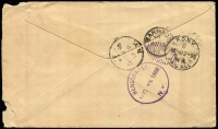 Lot 1218 [3 of 13]:1892-36 Cover Selection including Seal of Colony 1892-1903 Crown CA ¼d x10 on 1896 cover to USA, re-directed, ½d pair on 1900 cover to Niger Coast Protectorate, ½d block of 8 + 1d on 1902 registered printed cover to UK, Seal of Colony 1905 MCA 2½d on 1909 Isthmian Canal Commission cover to USA; later covers including 1929 registered to British Guiana with 2½d Seal pair, 1932 registered to British Guiana with 4d & ½d Seal, 1932 to St Lucia with ¼d Seal block of 4, Christ Church 'T'-in heart tax handstamp, St Lucia 1d Due added, 1934 Jones & Swan registered to Argentina with 2½d & 3d Seal, 1936 registered to India with ½d & 4d Seal, etc; condition variable but generally quite fine. Good lot. (22)
