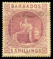 Lot 1460:1873 Wmk Small Star 5/- dull rose SG #64, couple trivial tones, fine mint overall with large-part og Cat £950.