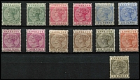 Lot 1461 [2 of 2]:1882-86 Wmk Crown CA ½d to 5/- set SG #89-103 excludes 4d grey (SG #97) includes all other Gibbons listed shades and additional 6d optd 'SPECIMEN', mostly fine/very fine mint. Cat £900+. (14)
