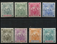 Lot 1464 [2 of 2]:1897-98 Diamond Jubilee White paper ¼d to 2/6d set SG #116-24, 5d mild gum crease, fine mint overall, Cat £300. (9)