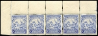 Lot 1467 [2 of 2]:1938-47 Badge 2½d ultramarine variety Mark on central ornament [1/3] SG #251a in marginal strip of 5, also 3d blue variety Vertical line over horse's head [4/10] #252ca in marginal block of 8 (4x2); both items with mild uniform gum toning, MUH, Cat £195+. (2)
