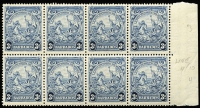 Lot 1467 [1 of 2]:1938-47 Badge 2½d ultramarine variety Mark on central ornament [1/3] SG #251a in marginal strip of 5, also 3d blue variety Vertical line over horse's head [4/10] #252ca in marginal block of 8 (4x2); both items with mild uniform gum toning, MUH, Cat £195+. (2)