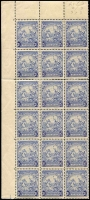 Lot 1469:1938-47 Badge 2½d ultramarine marginal block of 18 (3x6) with variety Mark on central ornament x3 [1/3, 2/3 & 3/3] SG #251a, reinforced perf separations between rows 2 & 3, uniform gum toning, Cat £165+.