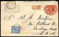 Lot 1229 [1 of 2]:1919 (Apr 28) usage to USA of Ottoman 20pa Stationery Envelope uprated with British KGV 2d & 2½d tied by 'ARMY POST OFFICE/SX3' datestamp (used at Salonika) with another strike on British type registration label, 'CENSORED BY/5/MILITARY AUTHORITY' boxed handstamp in red and 'PASSED BY CENSOR' black/white tape, London & Boston transits & Cambridge (Mass) arrival backstamps, minor spotting. Rare combination franking.