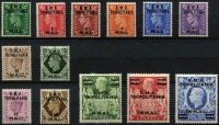 Lot 1298 [3 of 3]:1948-50 KGVI 'BMA/TRIPOLITANIA' & 'BA/TRIPOLITANIA' overprint sets, fine mint, Cat £210. (26)