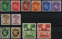 Lot 1297 [2 of 2]:1948 Overprinted 'BMA/TRIPOLITANIA' 1l on ½d to 240l on 10/- set SG #T1-T13, fine used, Cat £180. (13)
