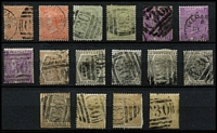 Lot 1191 [3 of 3]:1865-81 Issues Used in Valparaiso 'C30' cancels on 4d vermilion Pl 12 & 13, 4d sage-green Pl 15 & 16, 6d violet Pl 8 x2 & Pl 9, 6d chestnut Pl 11, 6d grey Pl 12, Pl 15 & Pl 16 x3, 9d straw Pl 4 x3, 10d red-brown x2 (one with Vaparaiso datestamp), 1867-73 1/- green Pl 4, Pl 5 x2, 1873-77 1/- green Pl 12 x2 & Pl 13 x3, 1/- orange-brown, 2/- blue x2 & 5/- rose x2; variable condition with some nibbed perfs or straight edges, many are fine, Cat £4,000+.