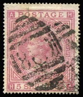 Lot 2016 [2 of 2]:1865-79 Issues Used in Callao 5/- rose Plates 1 & 2, tied by clearly discernible 'C38' cancels, SG #Z56, Cat £900. (2)