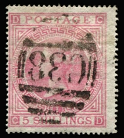 Lot 2016 [1 of 2]:1865-79 Issues Used in Callao 5/- rose Plates 1 & 2, tied by clearly discernible 'C38' cancels, SG #Z56, Cat £900. (2)