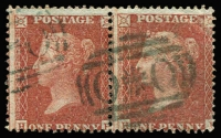 Lot 1220:1854-56 Issues Used in Army Field Offices Wmk Large Crown 1d red Stars Die II P14 pair with fine and complete strike of barred 'Star between Cyphers' cancel.