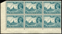 Lot 1299:1946 KGVI Change of Colours 2a6p Royal Barge corner block of 6 variety Birds over trees [R15/3] SG #57aa, fresh MUH, Cat £90++. Scarce positional piece.