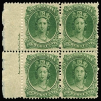 Lot 1189 [1 of 4]:Selection with New Brunswick 1860-63 1c mint, unused x2 & used, 2c x2 unused & used, 5c unused x4 & used x2 (one is sap-green), 10c mint & used, 12½c unused & used, 17c unused & used; Nova Scotia 1851-60 imperf 3d with cleaned pen cancel, 1860-63 Yellowish Paper mint 1c to 10c (ex 5c) & 12½c (x3) including 8½c marginal imprint block, used 1c to 12½c (ex 2c & 8½c). White paper mint or used to 12½c (x2 used); condition variable but generally fine, Cat £1,200 approx (ex NS 3d imperf) (52)
