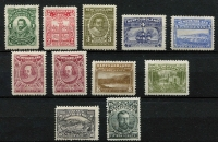 Lot 1162 [2 of 2]:1910 Litho Printing 1c (P12x11, crease) to 15c set SG #96-105,109, 5c shallow thin, otherwise generally fine mint, Cat £475. (12)