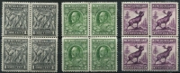 Lot 1305 [2 of 2]:1932-38 Definitives 1c, 2c, 4c & 5c Die II, all Line Perf 14 SG #222c,223c,224b & 225cb in blocks of 4, fine mint, Cat £200+. (4 blocks)