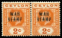 Lot 1321:1918-19 War Tax 2c brown-orange variety Overprint Double SG #330b, fine mint, Cat £64+.