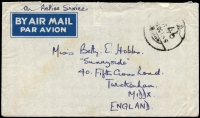 Lot 1293:Indian Army FPO 46 1945 (Oct 18) (Oct) stampless OAS cover by air to England with large-part Indian-type 'FPO/No 46' datestamp, opened a little roughly.