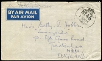 Lot 1294:Indian Army FPO 46 1945 (Nov 2) stampless airmail cover to England with an very fine strike of Indian 'FPO/No 46/2NOV45' datestamp, minor opening tear at upper-left.
