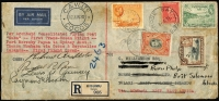 Lot 970:1939 Indian Ocean Survey Flight per Flying Boat Guba addressed to Burns Philp Tulagi, British Solomons, cover originating at Port Moresby via Rose Bay (NSW) thence to Mombasa via Cocos with very fine 'C&W Ltd/12JUN39/COCOS' transit datestamp and Seychelles, registered at Kisumu (Kenya) for the return flight, signed by four crew members Archbold, Rogers, Yancey & Booth. Cover slightly reduced on reverse and some condition issues. Still attractive and rare.