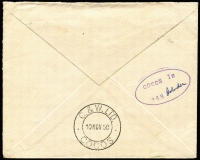 "Lot 1185 [1 of 2]:1950 (Sep 17) commercial airmail cover from UK addressed ""c/o Cable & Wireless Ltd/FOR COCOS/PO Box 146/Singapore"", on reverse 'COCOS Is/PER (""Islander"")' oval cachet in violet and superb 'C.& W. LTD/10NOV50/COCOS' 31mm arrival backstamp. [PO Box 146 in Singapore was reserved for mail to & from Cocos. The Christmas Island Phosphate Co owned the Islander which called at Cocos about three times per year with provisions and mail]"