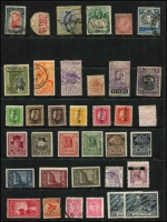 Lot 15 [1 of 4]:British Commonwealth miscellany on Hagners Caymans 1935 Jubilee mint, Cyprus 1938 KGVI £1 used, North Borneo 1961 QEII $10 mint, NZ mint KGV Officials to 1/-, Life Insurance 6d pink unused & used (SG #L36), Rhodesia 1968 5/- booklet, Samoa 1895 1/- Palm Trees bisect on piece, Zambia 1968 20n & 30n booklets; also few foreign with Rodi 5c to 10l mint; condition variable. (65 + 3 booklets)