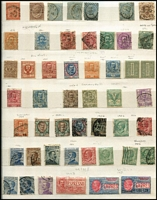 Lot 26 [3 of 3]:European Array In Stockbook mostly older/middle period with selection from France, Italy & San Marino, Luxembourg, Monaco, Mozambique, Netherlands & Neth Indies, Norway, Portugal, Slovenia, Switzerland; also some Australia, Iran, Iraq & Liberia. (100s)