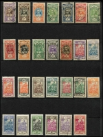 Lot 32 [1 of 5]:French Colonies Assortment mostly French West Africa with 1946 Airs, 1955 FIDES & 1958 Officials sets mint, also Dahomey, Mauritania, Niger including 1937 Exhibition set + M/S, & Oceanic Settlements, also modest array of Peace & Commerce issues for Diego Suarez, Anjouan, Grand Comoro, Mayotte, Moheli, Nossi Be & St Marie de Madagascar. (200+)