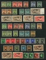 Lot 45 [3 of 4]:Morocco Agencies 1898-1952 Mint Selection with QV 1898 Opts on Gibraltar 1p & 2p, KGV Opts on GB 1925-36 ½d to 1/- set (ex 4d), 1935 Jubilee, 1935-37 2/6d & 5/- Re-engraved Seahorses, KGVI 1949 ½d to 5/- set & 1959 ½d to 5/- set; Spanish Currency with KGV 3p on 2/6d Seahorse, KGVI 1937-52 Definive set, 1948 45p on £1 Wedding corner marginal MUH; French Currency KGV Seahorses 1924-32 3f on 2/6d x4 & 6f on 5/- 1935-36 Re-engraved 3f on 2/6d x2 & 6f on 5/-; condition variable, mostly fine. Cat £450+. ( Approx 170)
