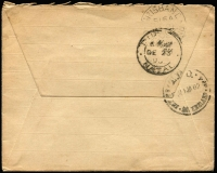 "Lot 49 [2 of 7]:Postal History Selection with [1] Boer War 1901 ""On Active Service"" cover from Newcastle (Natal) to Queensland, TPO No 4 (Qld) transit backstamp; [2] South Australia 1d optd 'OS' Postal Card with printed notice for HM Customs (Port Adelaide), locally addressed; [3] Tasmania 1912 stampless OHMS printed Electoral Papers cover; [4] New Zealand 1889 Dunedin to British Columbia with boxed 'PAID ALL' handstamp in violet; [5] Victoria 1901 OHMS registered front to Fiji. (5)"