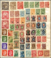 Lot 68 [1 of 4]:World Array in 3 albums (one almost empty) and loose, noting China, GB & Russia, some modest pickings, mixed condition. (100s)