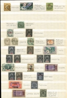 Lot 63 [1 of 4]:World Selection Of First (No.1) Issues with British Commonwealth including British Honduras 1865 1d pale blue mint, Hong Kong 1862-63 2c used, Ionian Islands 1859 (½d) orange unused, Maldives 1906 2c KEVII used, King Edward VII Land (opt on NZ) 1d used, South Australia imperf 1d dark green (small corner fault); foreign material includes France 1849-52 10c Ceres used (with RPSofL Certificate noting defects), German States No1s for Baden, Oldenburg & Wurtemburg, Italian States No1s for Parma & Romagna unused & Modena used, Netherland Indies 1864 10c; mixed condition especially 1850-60s issues, high catalogue value.