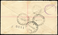 Lot 1334 [2 of 2]:1945 Operation Tabarin South Shetlands cover registered to South Australia bearing South Shetlands 1d, 3d, 6d & 9d overprinted pictorials, Sydney registration label (hand stamped in red), being the only known example of such usage, affixed over Sydney NSW '4JE45' datestamp.