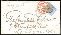 Lot 1120 [1 of 4]:1859-84 Issues 2½d blue SG #Z27 x4 tied by 'A26' cancels to 1880-84 separate covers comprising Pl 17 (to UK), Pl 19 (to France), Pl 20 (to Malta) & Pl 23 (to France); couple with minor aging; generally fine. (4)