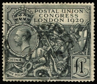 Lot 1411:1929 UPU SG #438, spacefiller example with thin & 3mm margin nick, cds cancel, Cat £550.