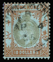 Lot 1426:1903 KEVII Crown CA $10 slate & orange/blue SG #76, mild age stain on reverse, fine used, Cat £475.