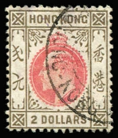 Lot 1427:1904-06 KEVII MCA $2 slate & scarlet ordinary paper SG #87, fine used, Cat £170.