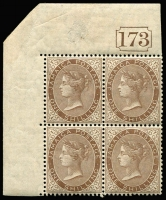 Lot 1429:1905-11 QV Wmk MCA 1/- brown, top left corner Plate No block of 4, lower-right unit variety '$' for 'S' in 'SHILLING' SG #53b, insignificant thin in sheet margin, mounted on selvedge only, stamps MUH, Cat £1,470++. One of few known plate number blocks with this variety.