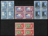 Lot 1425 [2 of 3]:1957 QEII Pictorials 1c to $5 set SG #44-54 in blocks of 4, fresh MUH, Cat £260+. (44)