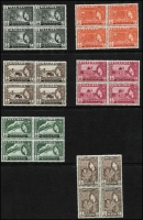Lot 1425 [3 of 3]:1957 QEII Pictorials 1c to $5 set SG #44-54 in blocks of 4, fresh MUH, Cat £260+. (44)