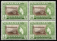 Lot 1425 [1 of 3]:1957 QEII Pictorials 1c to $5 set SG #44-54 in blocks of 4, fresh MUH, Cat £260+. (44)