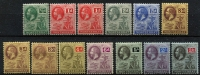 Lot 1447 [2 of 2]:1916-22 KGV Wmk MCA ½d to 5/- set SG #49-59 including 1d & 3d shades, fine mint, Cat £130+. (14)