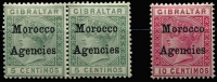 Lot 1453 [2 of 2]:1899 QV Overprints on Gibraltar varieties comprising 5c (in a pair) & 10c Hyphen between 'nc' SG #9c & 10c, plus 25c Broad top to 'M' #12b, fine mint, Cat £80+. (3)