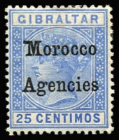 Lot 1453 [1 of 2]:1899 QV Overprints on Gibraltar varieties comprising 5c (in a pair) & 10c Hyphen between 'nc' SG #9c & 10c, plus 25c Broad top to 'M' #12b, fine mint, Cat £80+. (3)