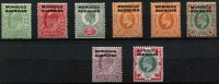 Lot 1454 [2 of 2]:1907-13 KEVII Overprints on GB ½d to 2/6d set including 4d orange shade SG #31-38, fine mint, Cat £160. (9)